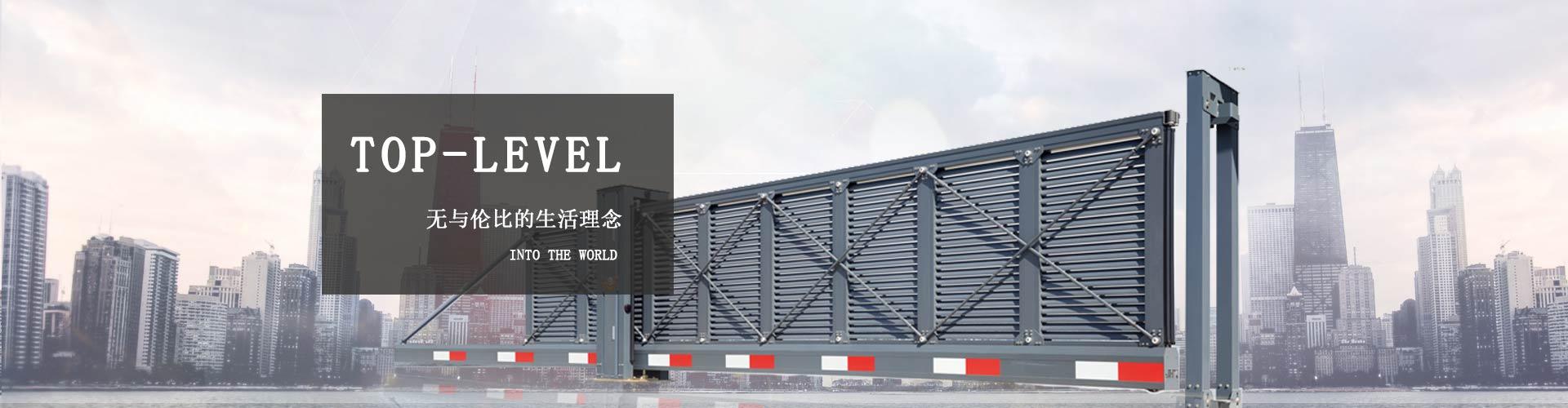 上海凯发娱乐门业有限公司