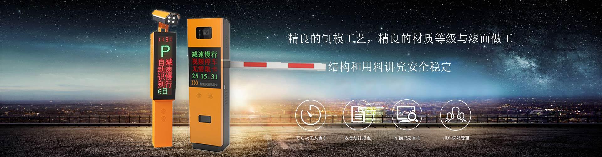 上海博天堂官网�T�I有限公司